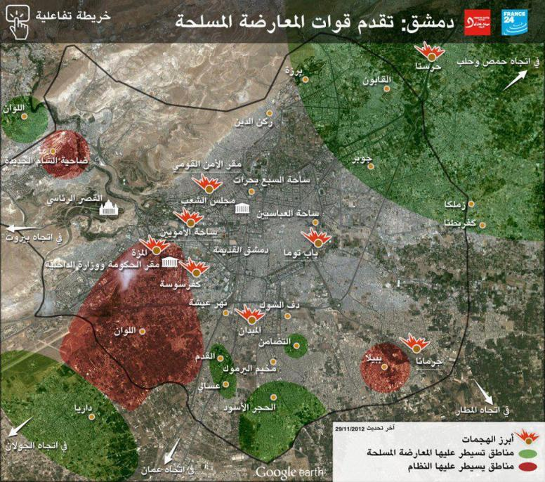 damascus battle _08_12_12