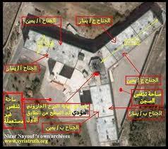 Syria - Prisons - Saydnaya Prison - Arabic