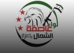 Logo of Liwa Asifat AL Shamal
