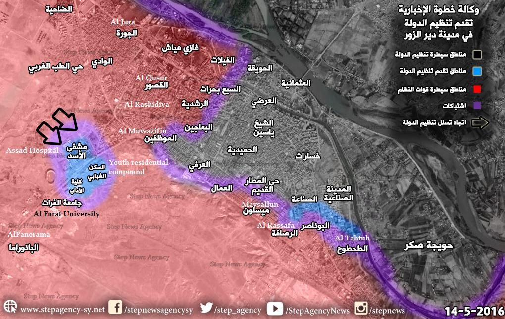 Syria Deir Ezzor updated map YALLA SOURIYA