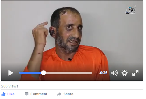Abu layla brother 3