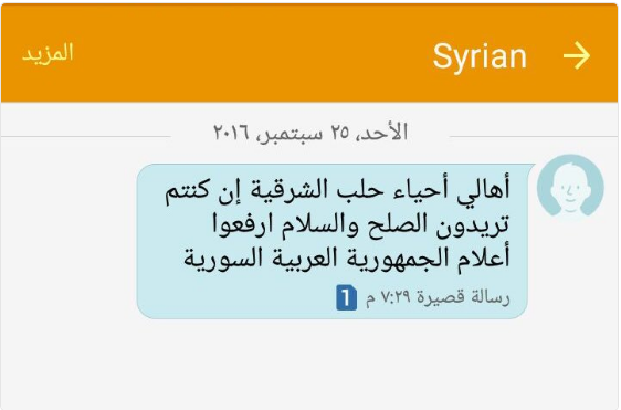 message-to-east-aleppo