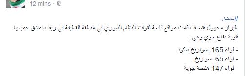 3-regime-afbrigades