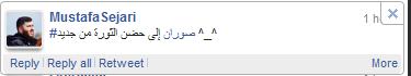 sejari_sawran